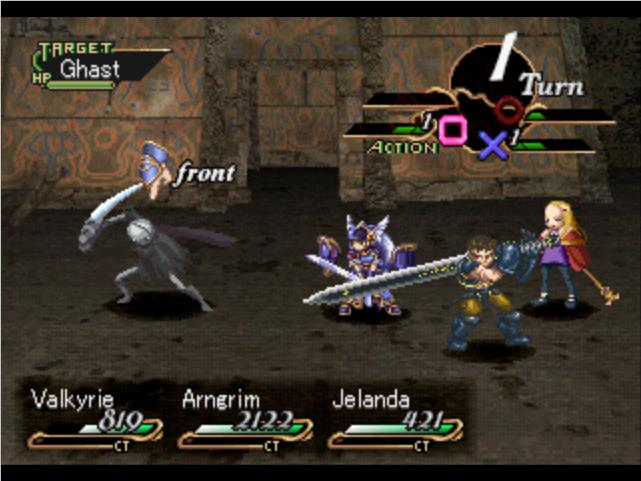 Valkyrie Profile Torrent Psp Software